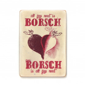 "Постер ""Borsch is all you need"""